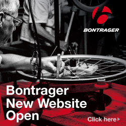 Bontrager250_250_2